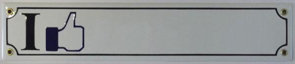Straatnaambord I like met eigen tekst