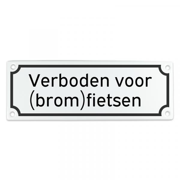 Emaille 20x7 naambord met eigen tekst